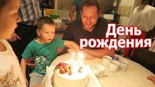 VLOG: Новая жизнь / День рождения Сайбеля