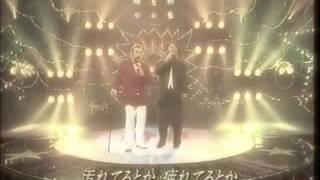 尾崎紀世彦&タケカワユキヒデ「GAME」