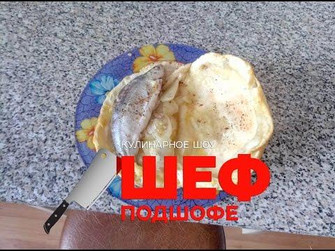 Мини пироги с озёрной рыбой Сырок