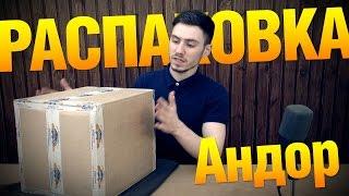 видео Магазин Cardplace