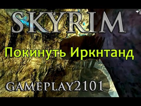The Elder Scrolls IV Oblivion Википедия