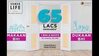 Sumer Life Casa | Chandivali | Near Powai, Mumbai - Buy 1 BHK & Shops | Details