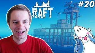 ПРИПЛЫЛ К УТОПИИ, ЭТО КОНЕЦ РАФТА? - Raft: выживание на плоту #20
