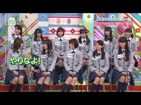 渡辺梨加 レボリューション初披露待ちわびた覚醒にスタジオが歓声の渦に包まれる欅坂46
