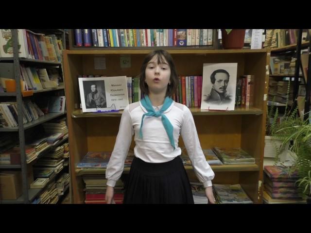 Изображение предпросмотра прочтения – ВарвараТрофимова читает произведение «Два великана» М.Ю.Лермонтова
