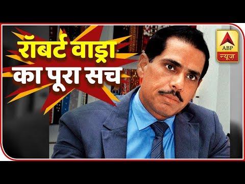 Vyakti Vishesh: Know All About Robert Vadra   ABP News