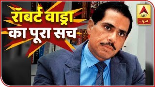 Vyakti Vishesh: Know All About Robert Vadra | ABP News
