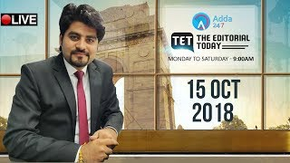 15th October 2018 | The Hindu | The Editorial Today | Editorial Discussion &  Analysis | Vishal Sir
