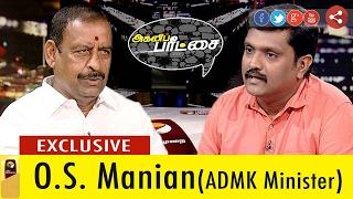 Agni Paritchai 11-02-2017 Interview with Dr Vasudevan Maitreyan (ADMK MP)  – Puthiya Thalaimurai TV