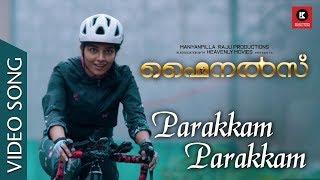 parakkam-parakkam-song-finals-kailas-menon-yazin-nizar-latha-rajisha-niranj