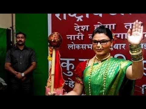 Rakhi Sawant's Crazy Avatar For Gudi Padwa