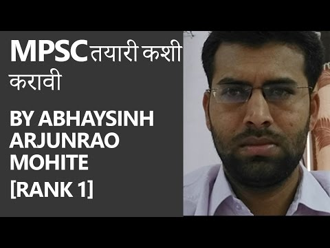 [मराठी] (Rank 1) राज्यसेवा Maharashtra Public Service Commission (MPSC) तयारी कशी करावी by अभयसिंह