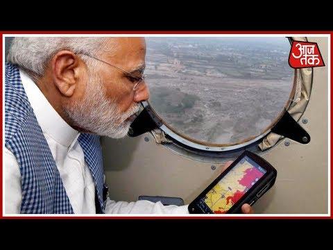 PM Modi Conducts Aerial Survey in Flood-Hit Gujarat :Vishesh