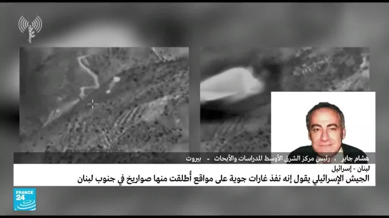 من الجهة التي تقف وراء إطلاق صواريخ من جنوب لبنان باتجاه شمال إسرائيل؟  - نشر قبل 3 ساعة