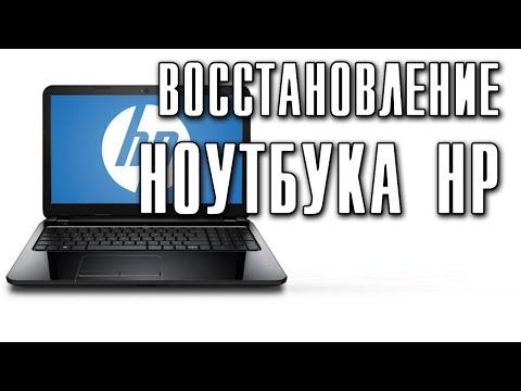 Ремонт ноутбука в Москве, цены на ремонт ноутбуков