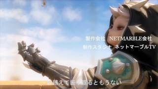 Baixar 【MAD】Seven Knights Op 1 - Silhouette