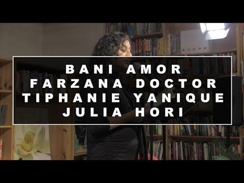 AAWWTV: Tourism in Literature with Farzana Doctor, Bani Amor, Tiphanie Yanique & Julia Hori