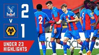 Benteke and Banks secure U23 victory with sensational strikes   Match Highlights
