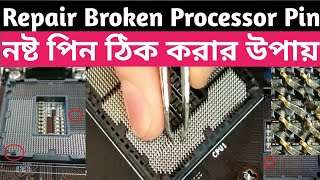 How to Repair Motherboard Processor pin broken | Bangla
