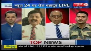 5 Ki Panchayat: Exclusive Talks to BSF  Jawan Tej Bahadur Yadav