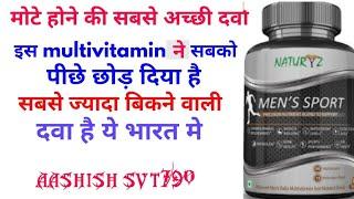 Multivitamin men