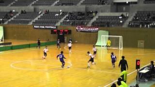 全日本ユース(U15)フットサル大会 予選ラウンド グループB ジェネラーレvs千葉サッカークラブ(前半)