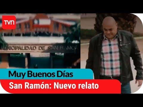 Ex funcionaria relata irregularidades ocurridas en San Ramón   Muy buenos días