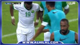 هدف #السعودية الأول على الإمارات - فهد المولد - تصفيات كأس العالم 2018 ج4