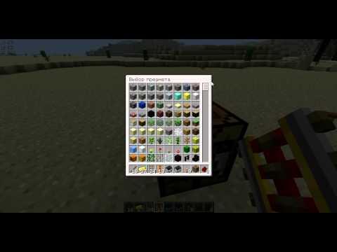 DoMi в Minecraft I Как сделать железную дорогу(Часть 1)