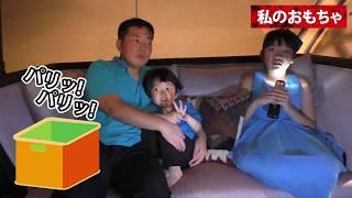 ★夜のロゴステント!テント探検!★logos glamorous★ thumbnail