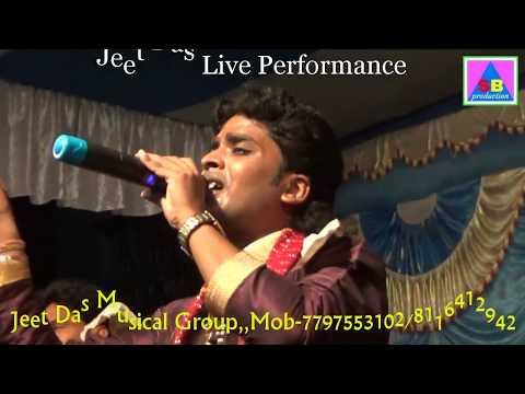 তোমাদের গ্রামে পূজো দেখতে এসেছি.// Stage Performance For JEET DAS//Nanur- Bhirbhum//