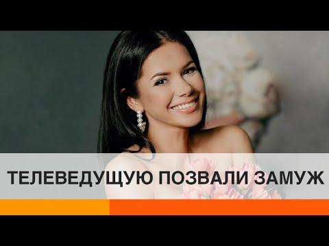 Телеведущую позвали замуж прямо в эфире ICTV