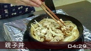 【楊桃美食網】親子丼