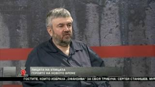 """""""Офанзива"""": Разговор с Теди Москов"""