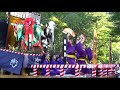 2017角館お祭り佐竹北家上覧・西勝楽町 の動画、YouTube動画。