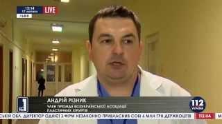 Хирург Клаус Екслер и Андрей Резник. Пластическая хирургия Льовов.