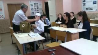 Урок ОБЖ в 11 классе