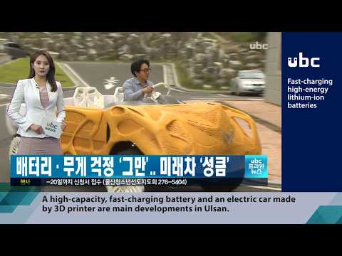 Fast-charging high-energy lithium-ion batteries