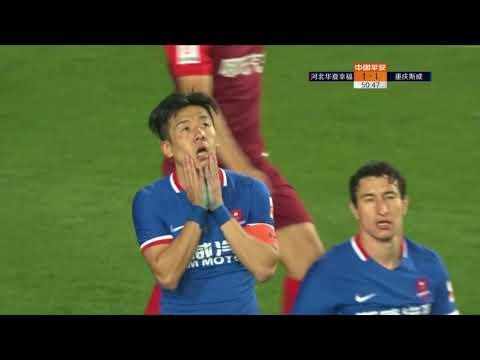 2018 CHA CSL   Round 11   Hebei CFFC vs Chongqing DangDai