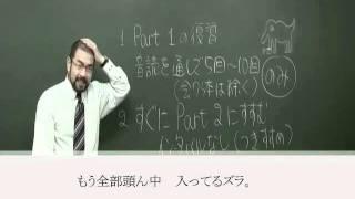 東進CM アフレコ1 「東京イミフハイスクール」 thumbnail