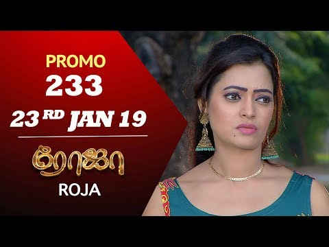 Roja Promo 23-01-2019 Sun Tv Serial Online