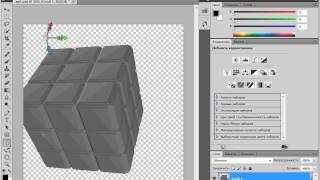 управление трехмерными объектами в Adobe PhotoShop CS5 (47/51)