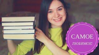 Лучшие подростковые книги