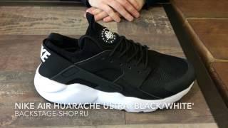 "Nike Air Huarache Ultra ""Black/White"""