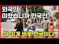 진용진 - YouTube