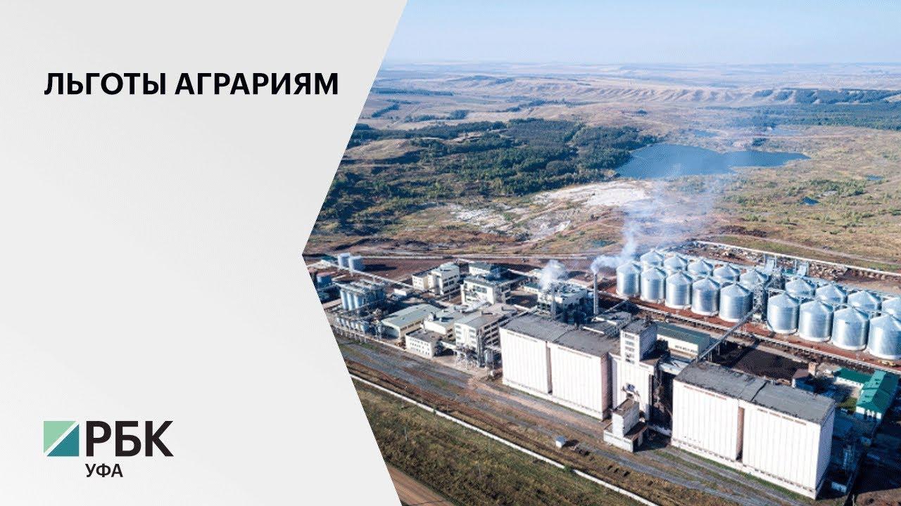 Кредит получит в кумертау взять кредит в украине i