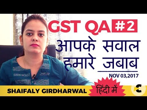 GST Question and their answer by Shafaly Girdharwal