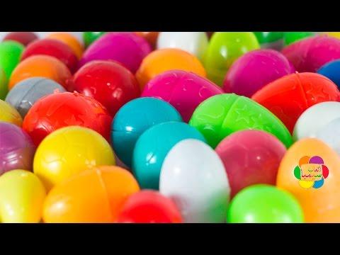 52 بيضة مفاجأت كندر سربرايز و لعبة بيض المفاجآت للاطفال العاب الاولاد والبنات