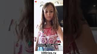 Виктория Боня Инстаграм Сторис 19 июня 2019
