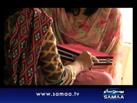 Interrogation August, 06, 2011 SAMAA TV 1/4